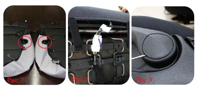Установка чехла на водительскую сидушку